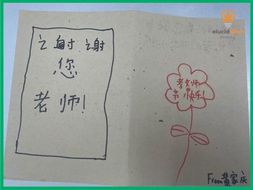 primary school chinese programs